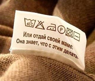 Silgar одежда