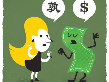 ¿Invertir? Perdón, yo no hablo chino