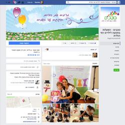 facebook כוכבים