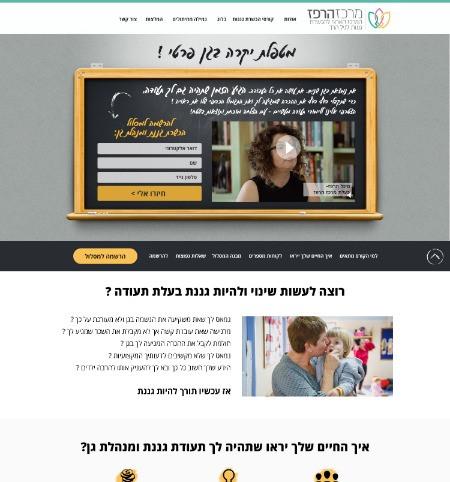 lending_page_metapelet_edited.jpg