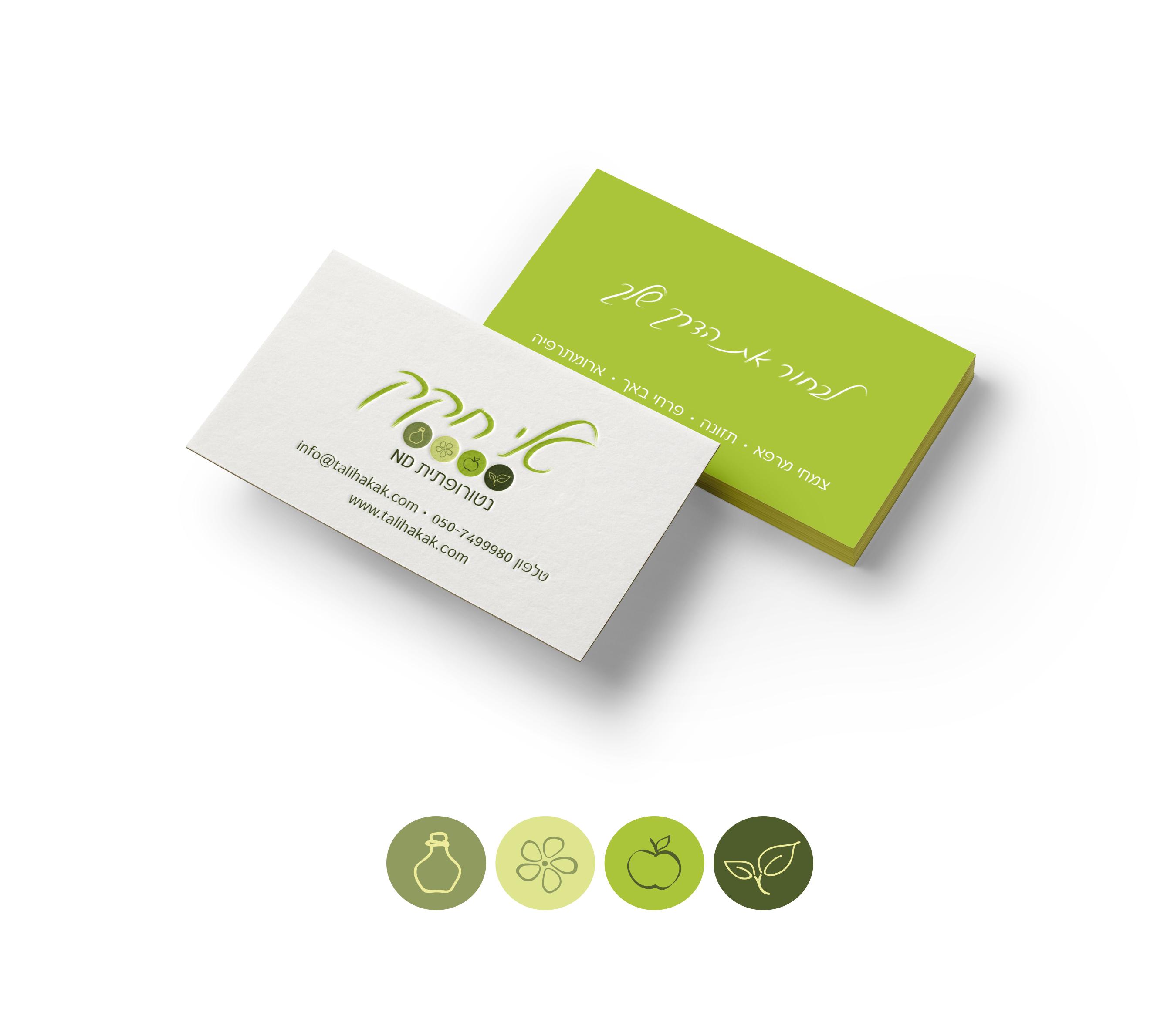 Tali-Card-Mockup