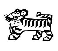Tigern.jpg