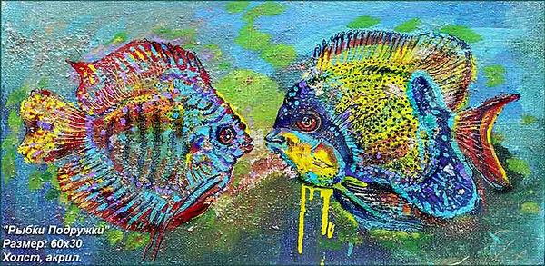 рыб-(23).jpg