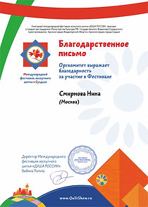 diplom-11892-46074 (1).jpg