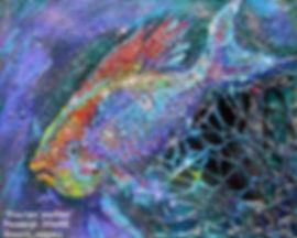 Ультра-рыбка.jpg