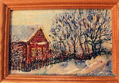 дом-7-снеж-x650ккк.jpg