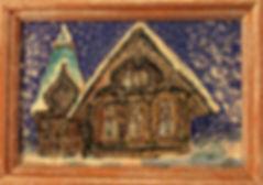 дом-1-снежккк.jpg