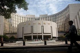 知識-中國人民銀行.jpg