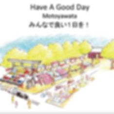 Have a good day motoyawata イメージ.jpg