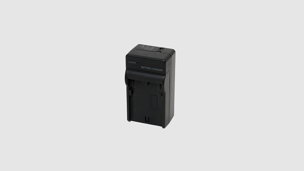 GF-7022 - Charger for HCU battery