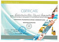 Сертификат8_edited.jpg