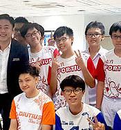 Hua Yi Secondary School