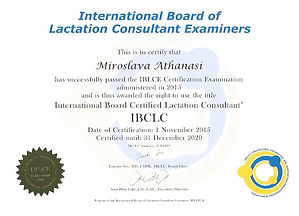 IBCLC, International Board Certified Lactation Consultant
