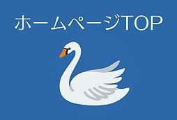 Blog-link-HP.jpg