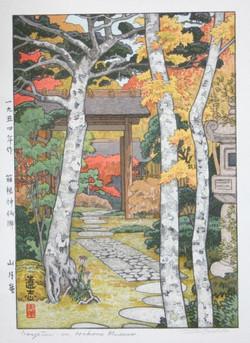 #4033 Sangetsu-an Hakone Museum