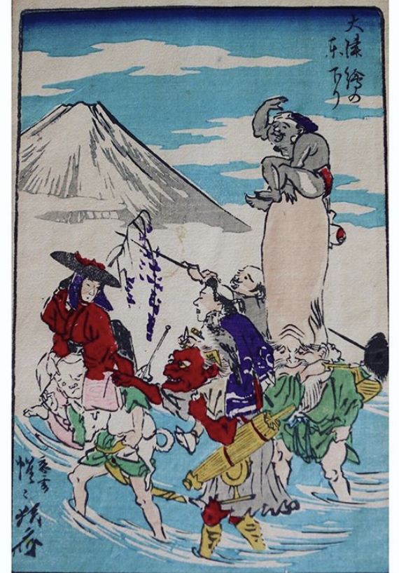 #4039 Figures from Otsu-e Paintings in Parody of Narihira's Journey to the East