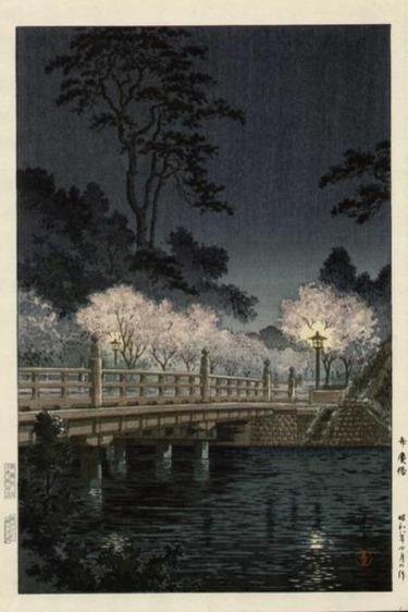 #4013 Benkei Bridge