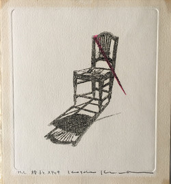 #4023 Chair and walking stick