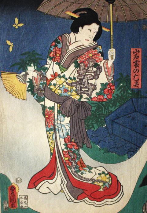#3005 Ghost of Iwafuji