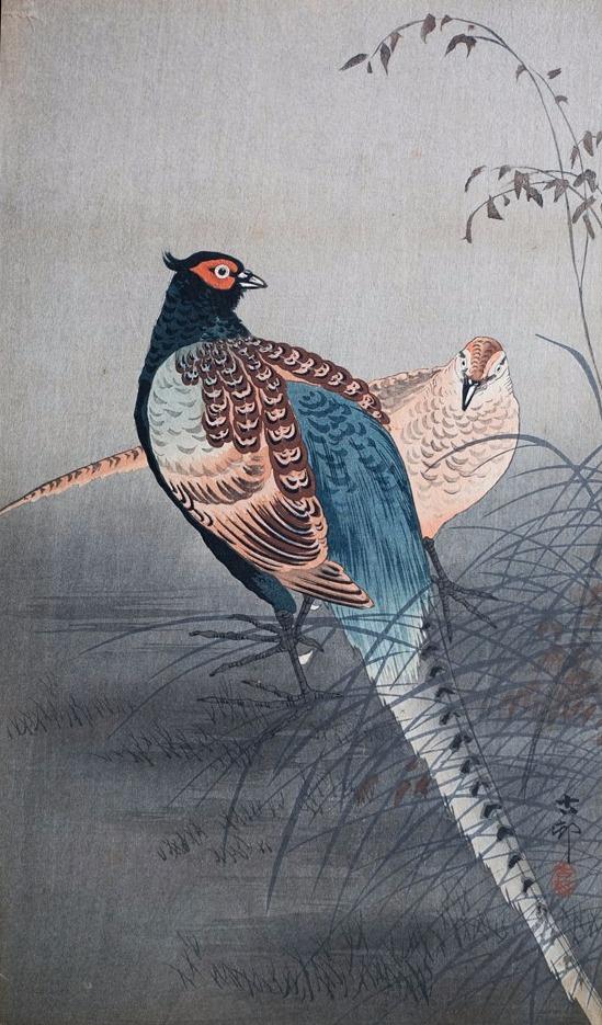 #3045 Two Pheasants
