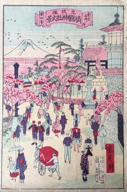 #4001 SOLD Kudanshita - Yasukuni Shrine