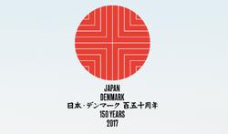 Japan-Denmark 150 years at the Japanese Embassy, Copenhagen, 2017