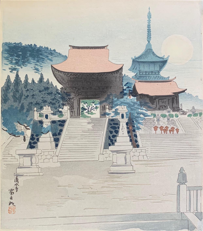 #3018 Full moon at Kiyomizu Temple