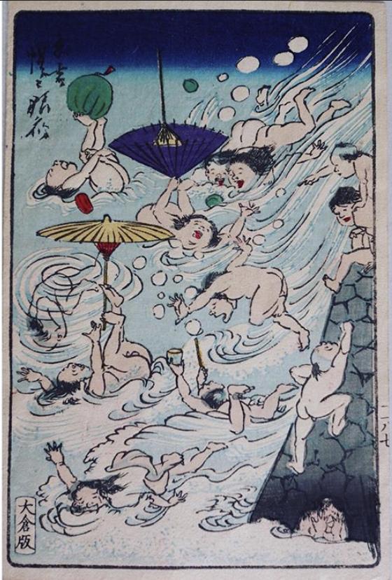 #4040 Children swimming