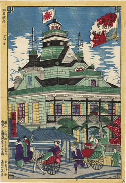 #4030 Mitsuigumi House