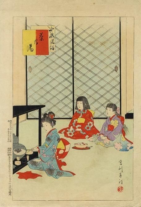 #4000 Tea ceremony