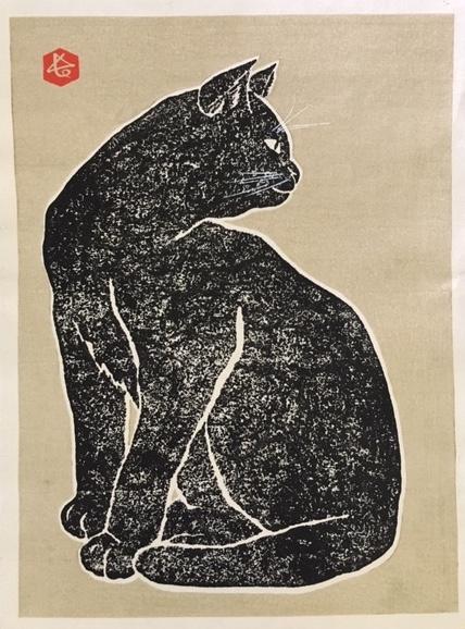 #3082 SOLD Cat