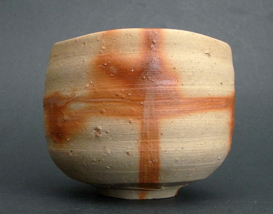 #1010 Bizen ware tea bowl