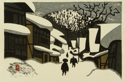 #5003 Aizu in Winter