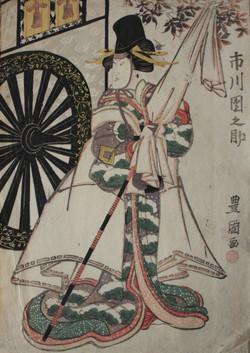 #3001 Ichikawa Dannosuke III