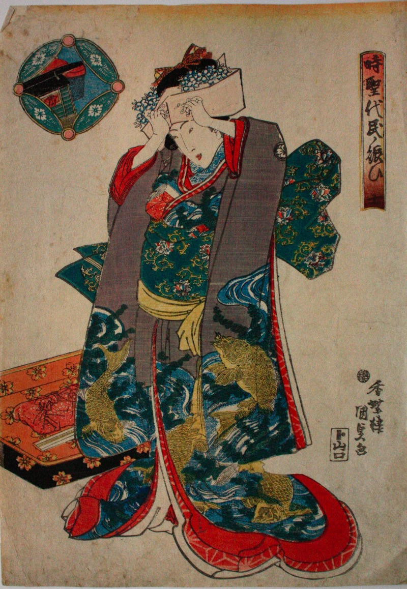 #3009 Woman with a Tsunokakushi