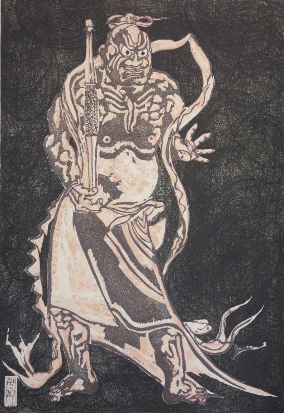 #3092 Nio guardian