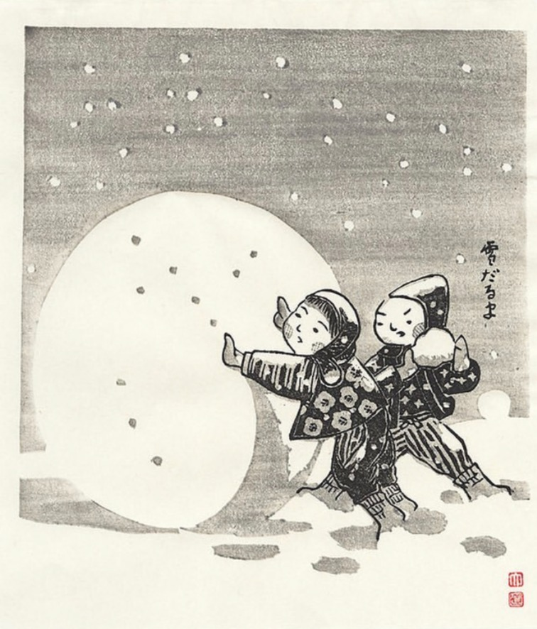 #5002 Children playing in the snow
