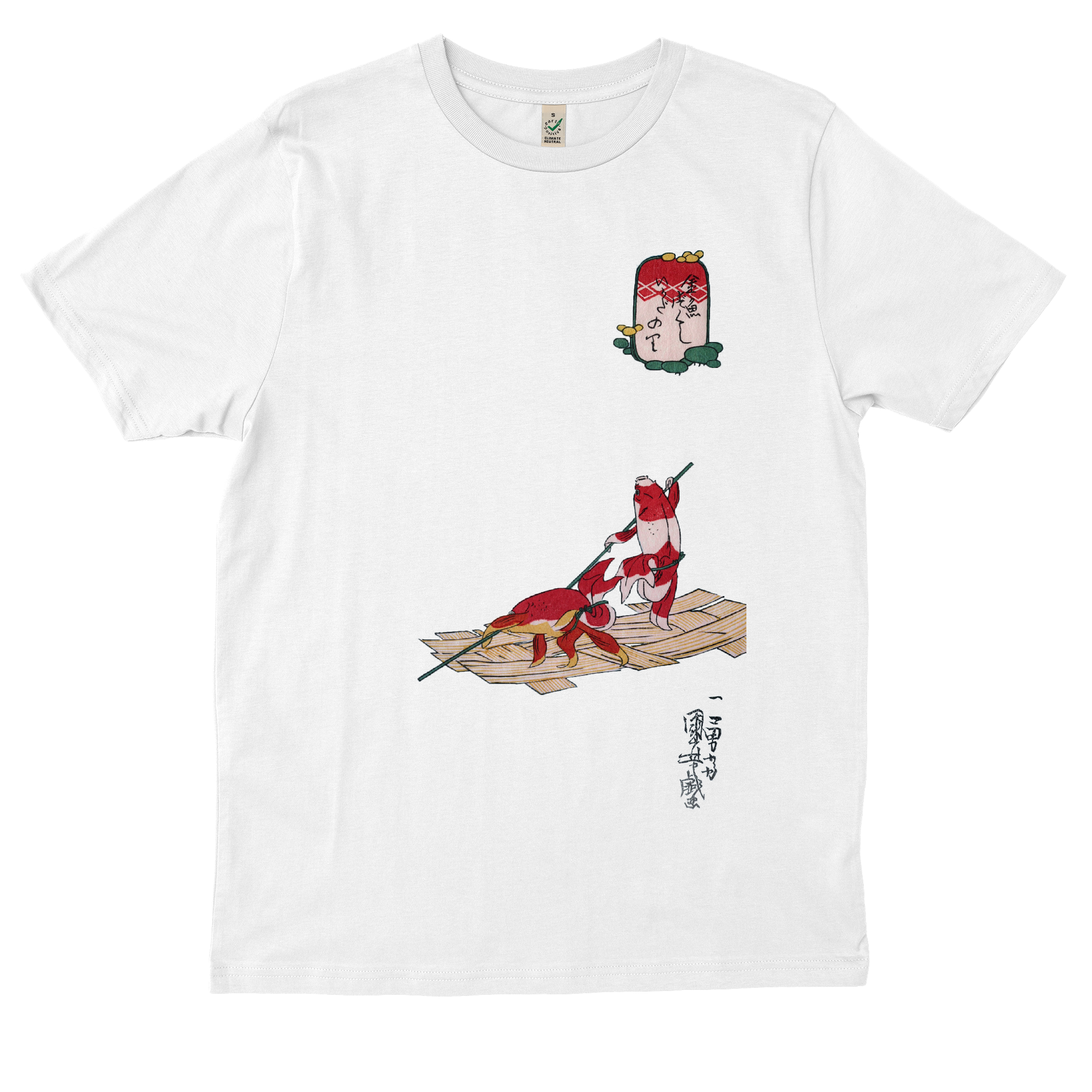 TT T-shirt campaign