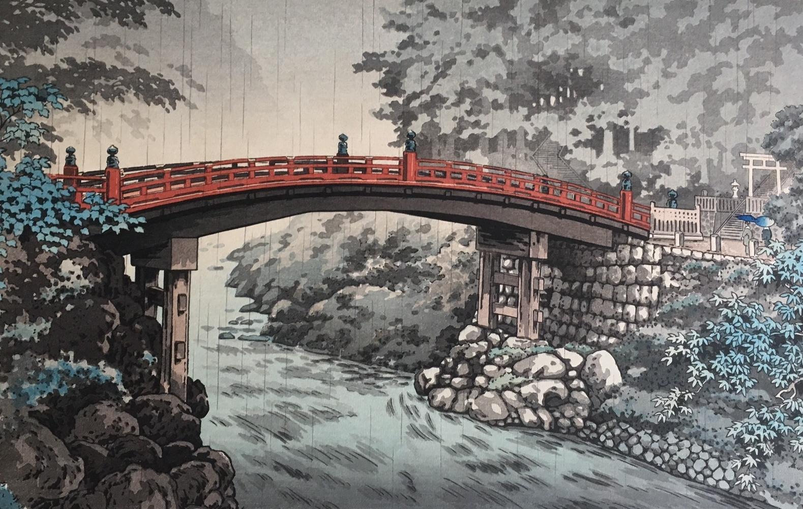 #3071 Sacred Bridge at Nikko