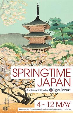 Springtime Japan exhibition, Copenhagen