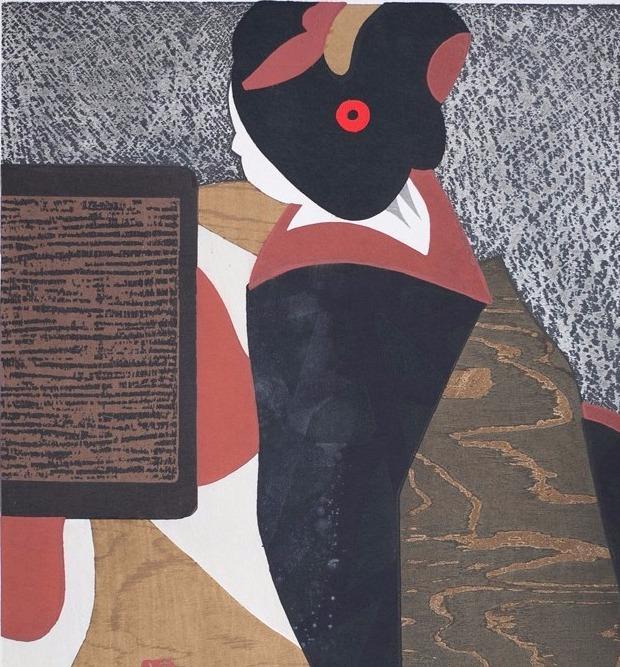 #3036 Maiko Kyoto (G)