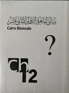 Cairo Biennial- 12