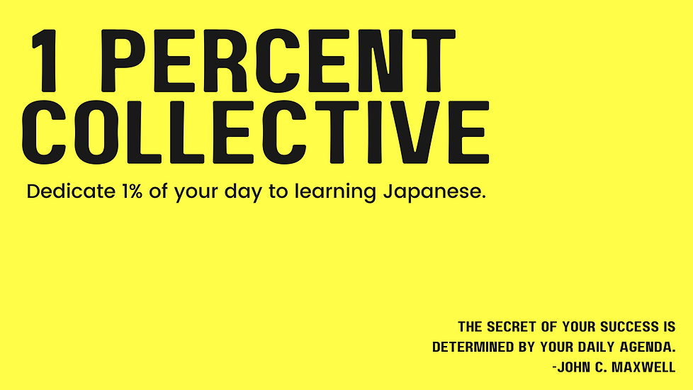 Design and teach Japanese for UWCSEA copy.png