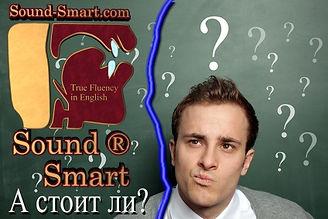 Английский для начинающих и произношение английских слов.