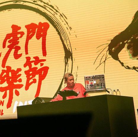 龍虎門嘻哈音樂節現場