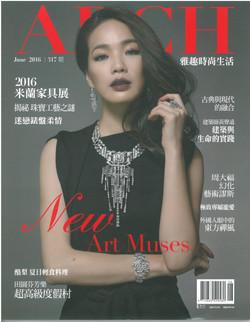 ARCH 雅趣時尚生活雜誌 317期   2016.6