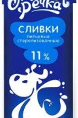 """Сливки """"Молочная речка"""" питьевые 11% 1л"""