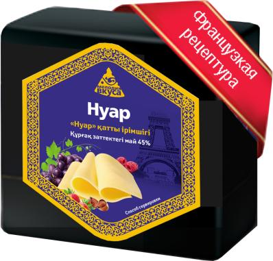 Сыр Нуар 45% (куб, латекс) ~2,5кг