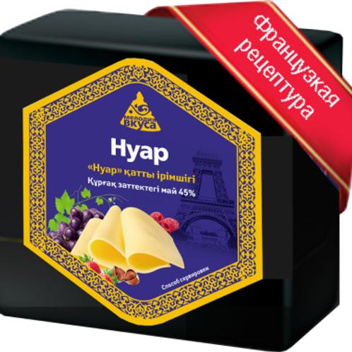 сыр Нуар 45% куб 2,5 кг