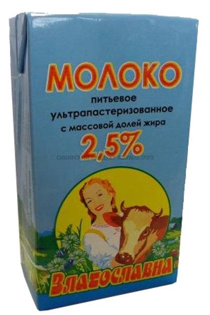 """Молоко """"Златославна"""" 2,5%"""